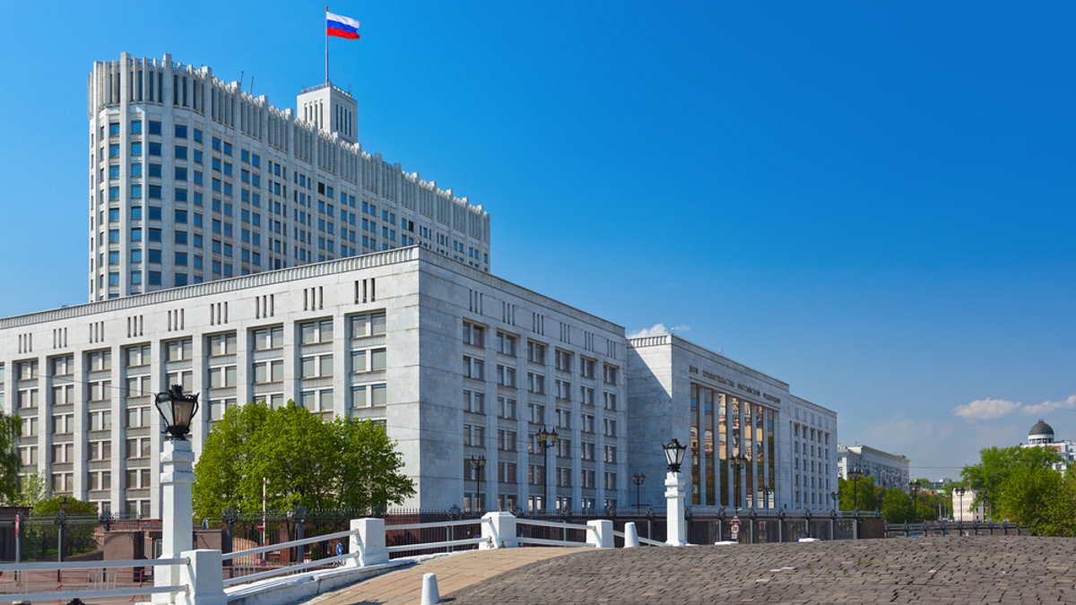 Здание Дом Правительства