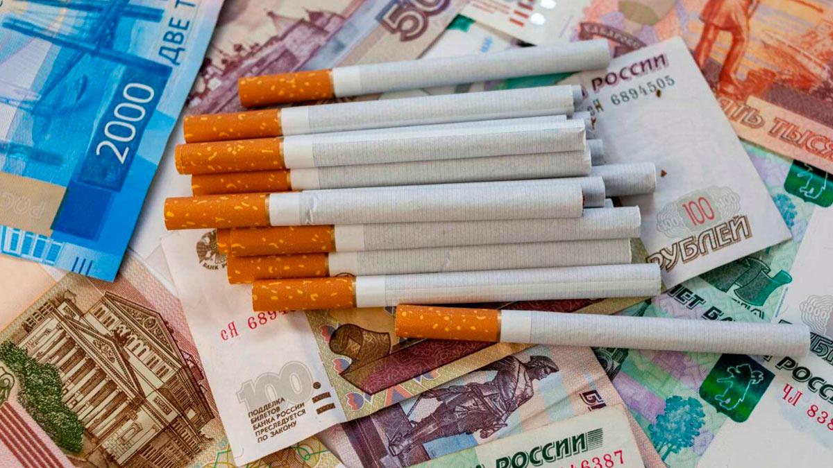 сигареты купюры деньги рубли