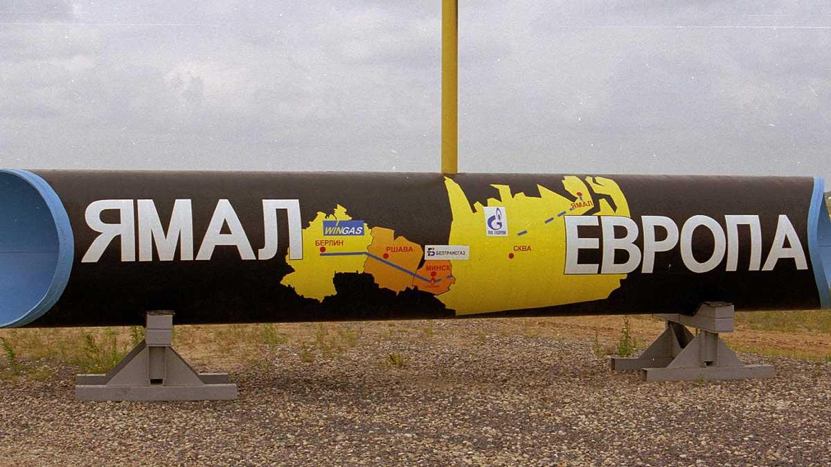 трубопровод Ямал-Европа