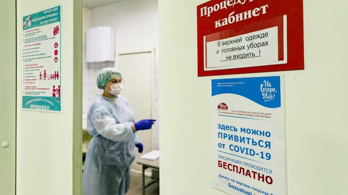 вакцинация процедурный кабинет