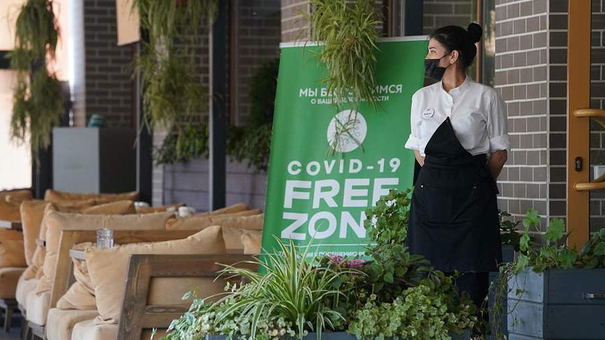 зона covid free