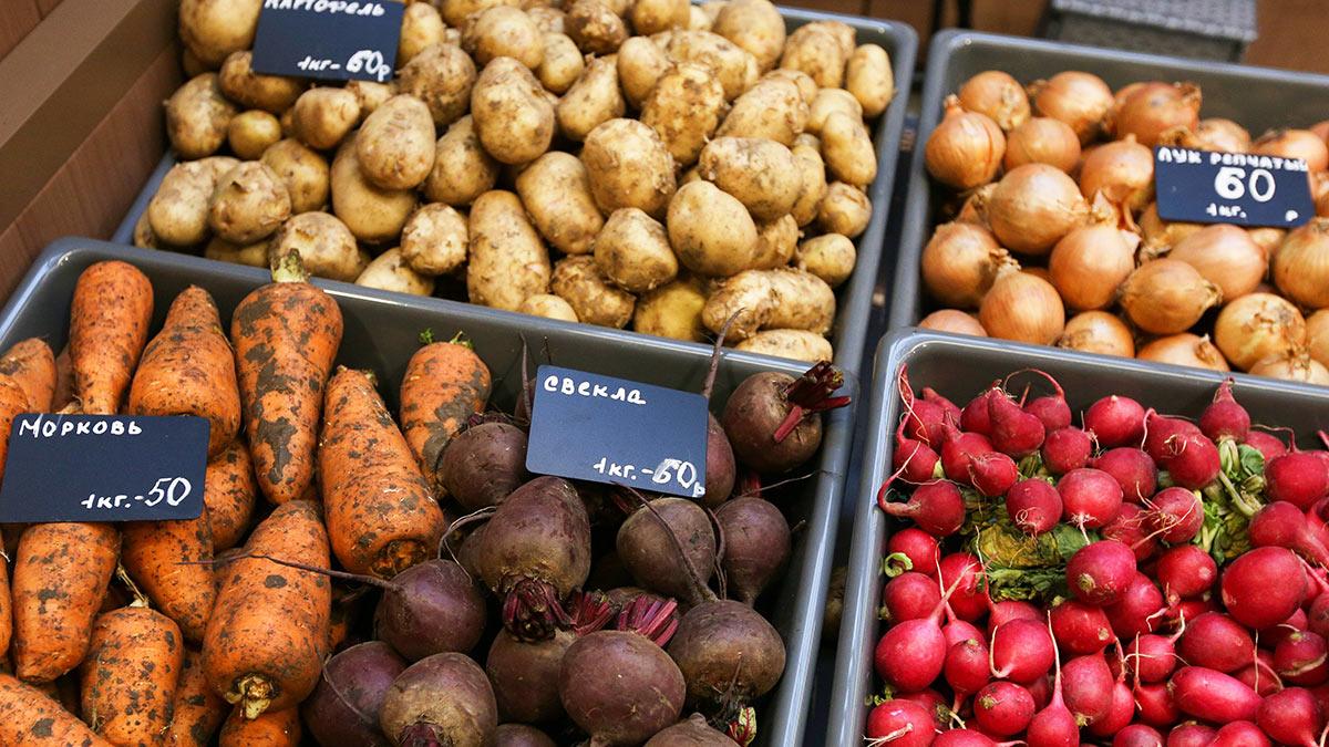 Овощи цены