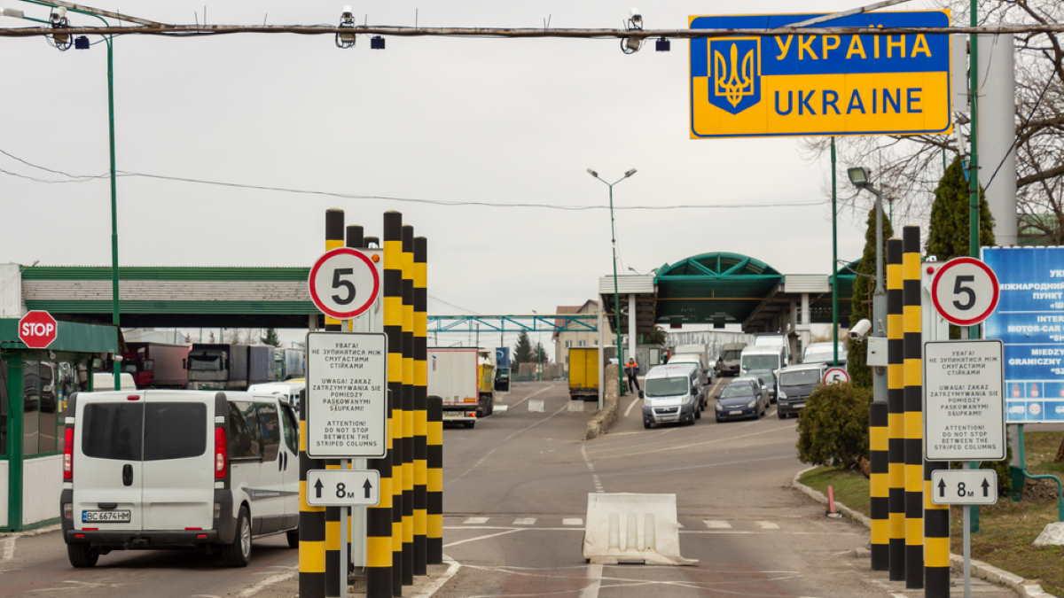Украина граница таможня