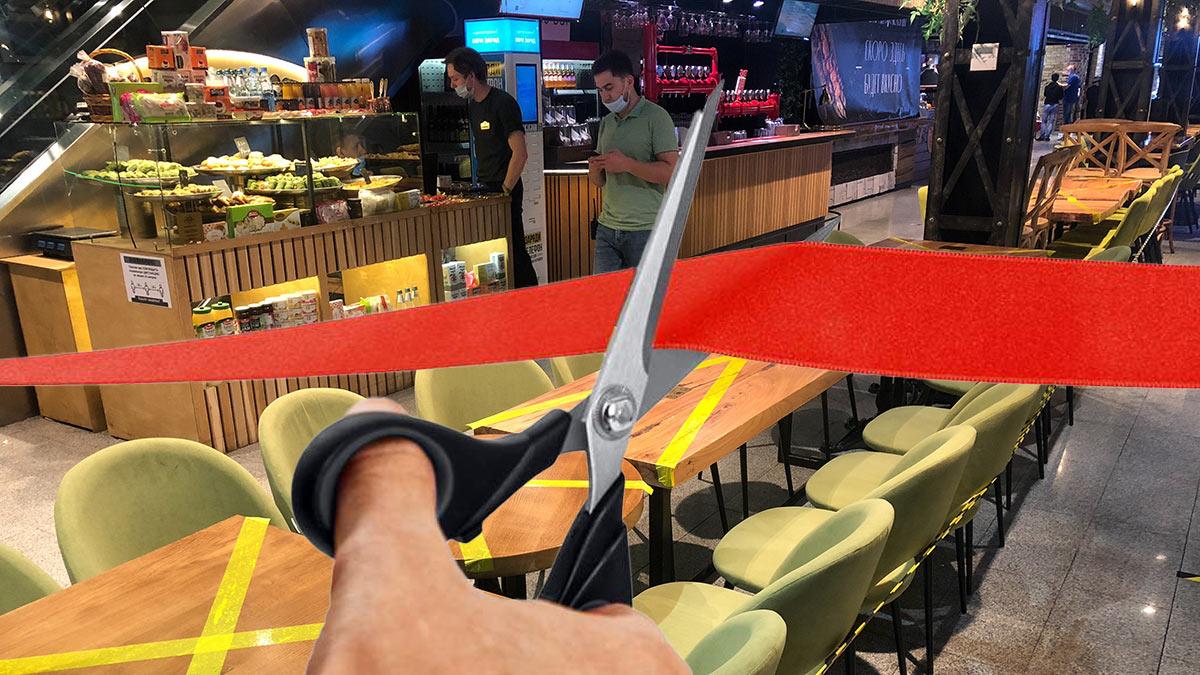 ножницы режут ленту снятие ограничений