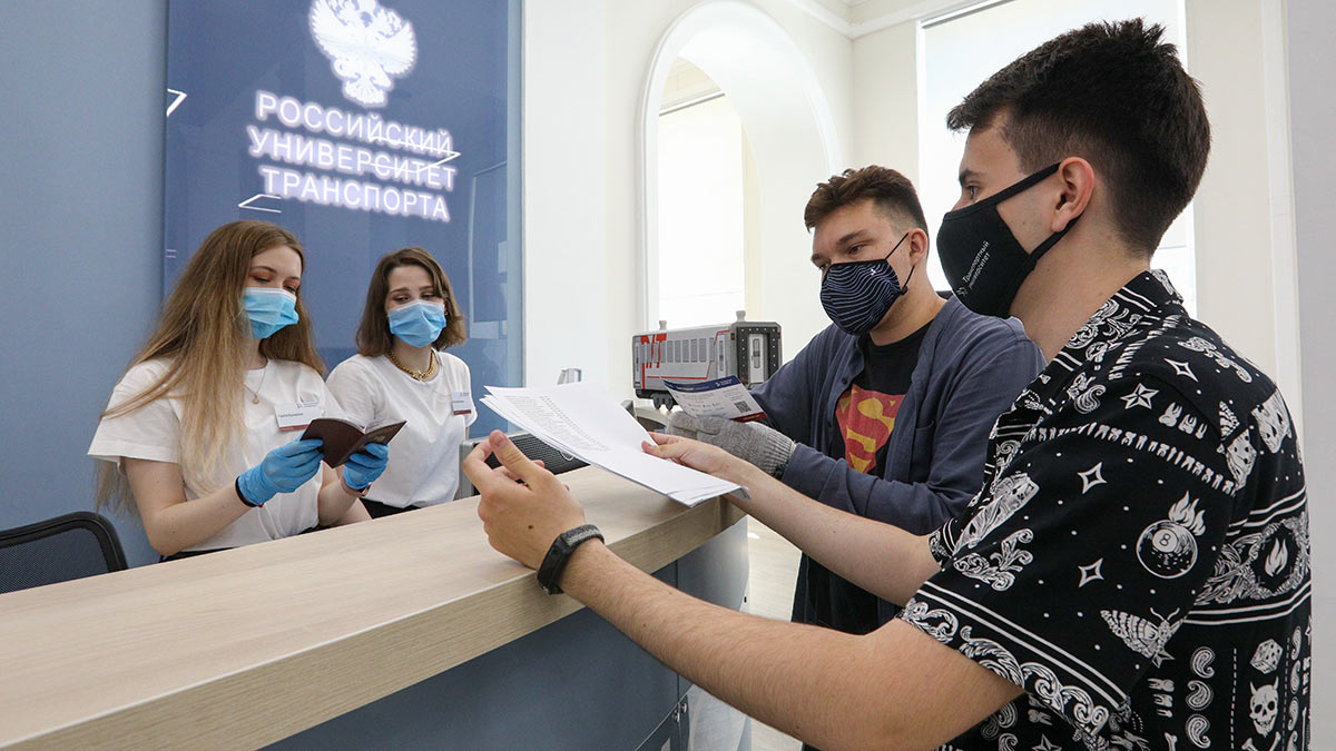 работа приемной комиссии в Российском университете транспорта в условиях пандемии