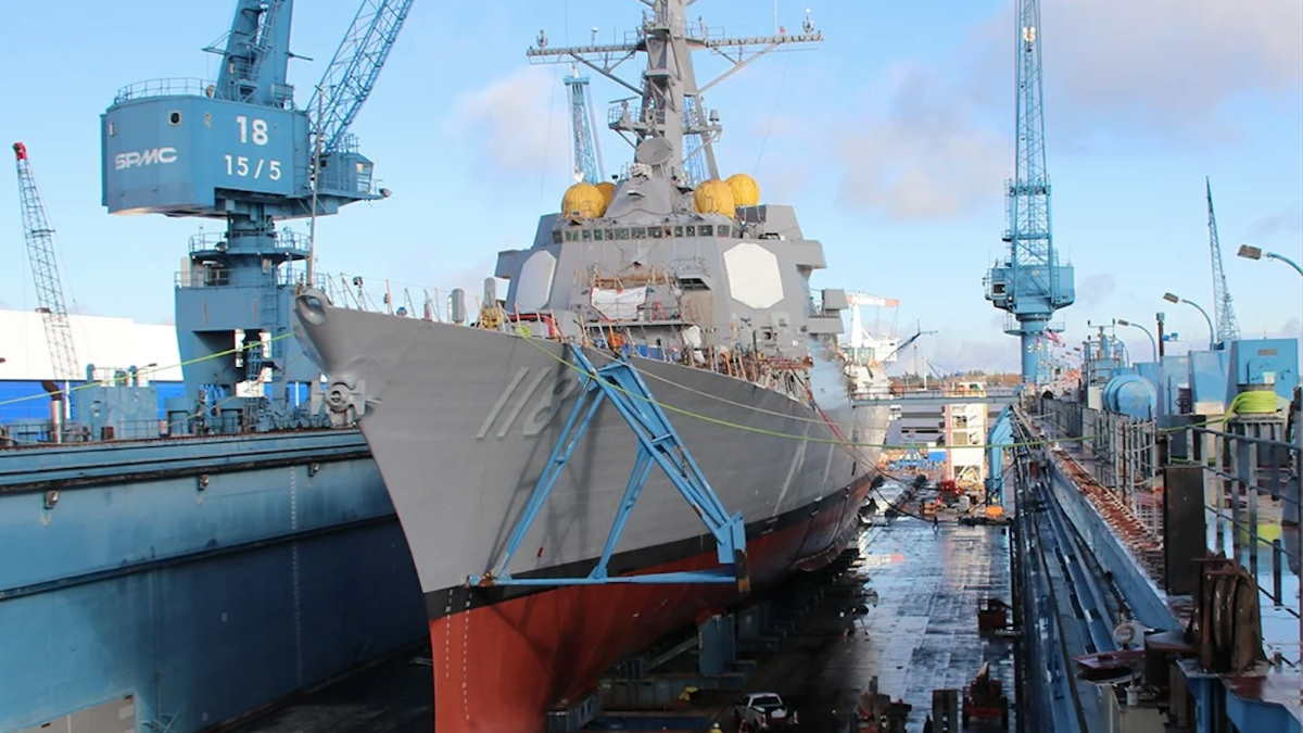 Эсминец USS Daniel Inouye DDG-118