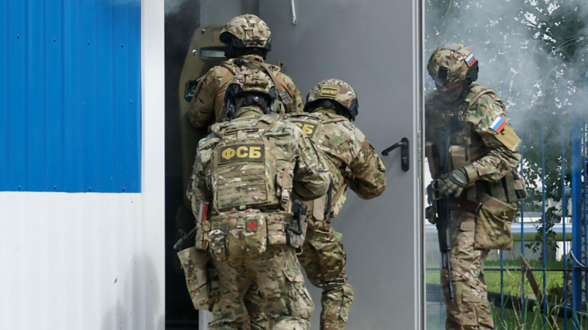 ФСБ антитеррористическая спецоперация