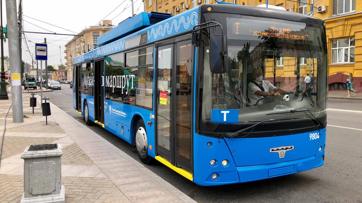Москва автобус синий