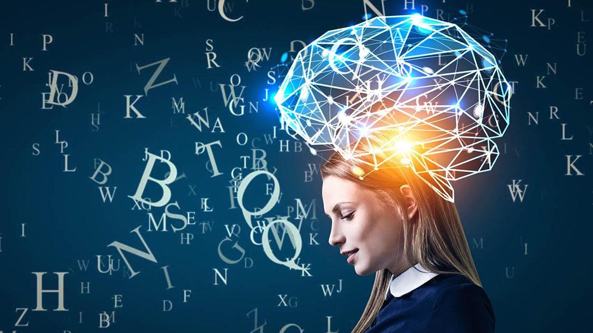 Мозг человека буквы
