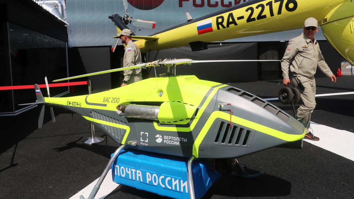 Беспилотный вертолёт БАС-200