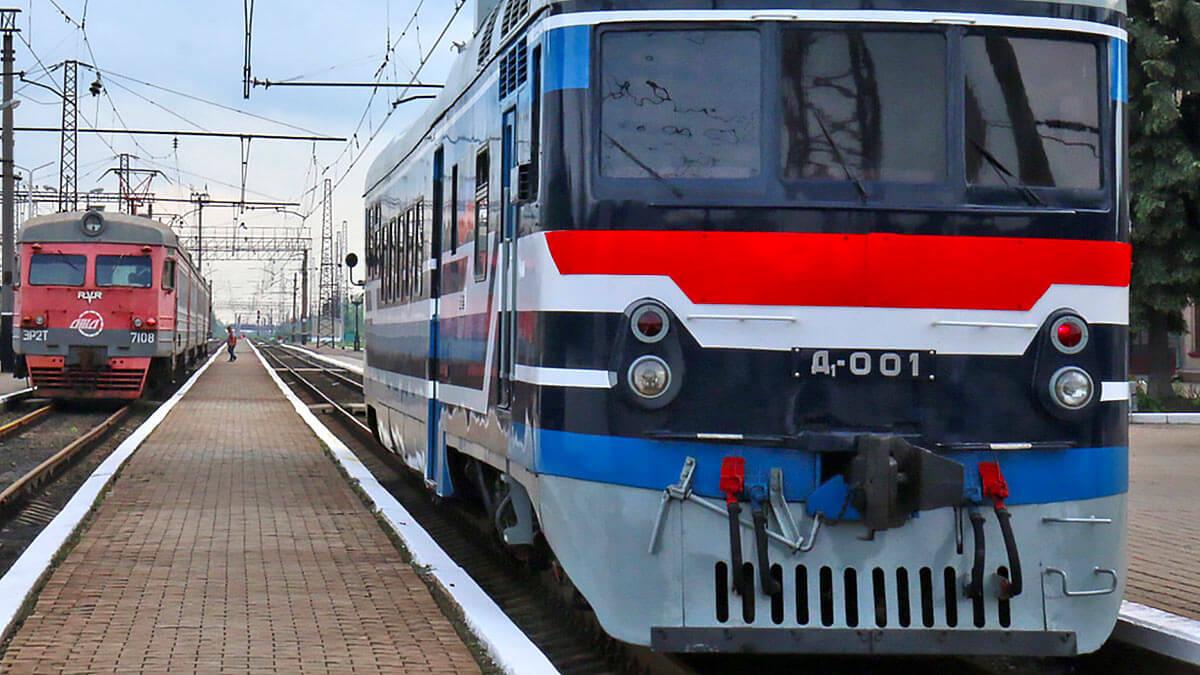 Железные дороги Донбасса