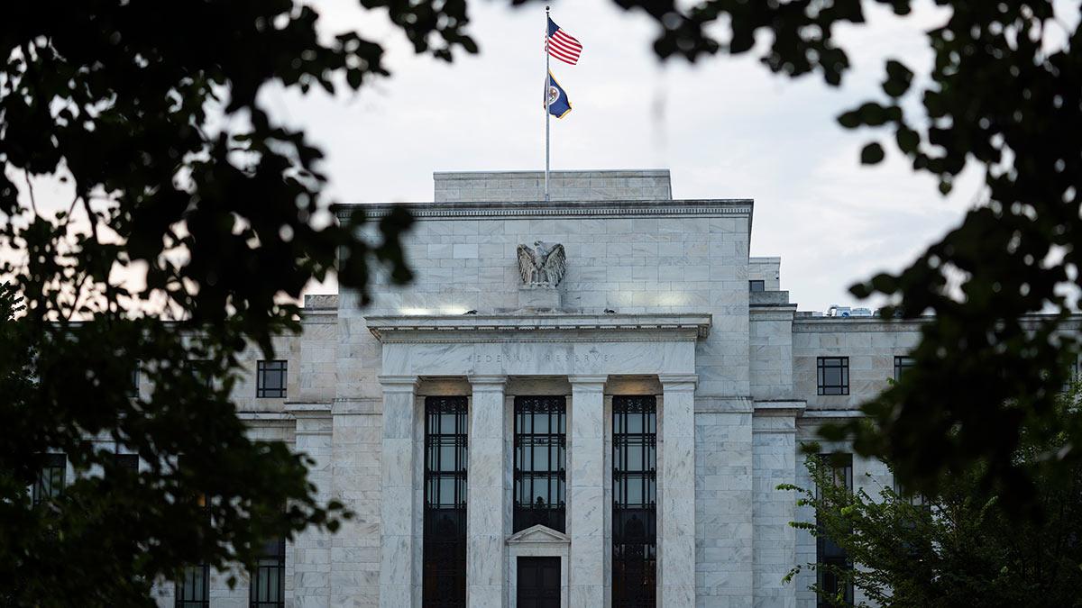 Здание Федеральной резервной системы ФРС США
