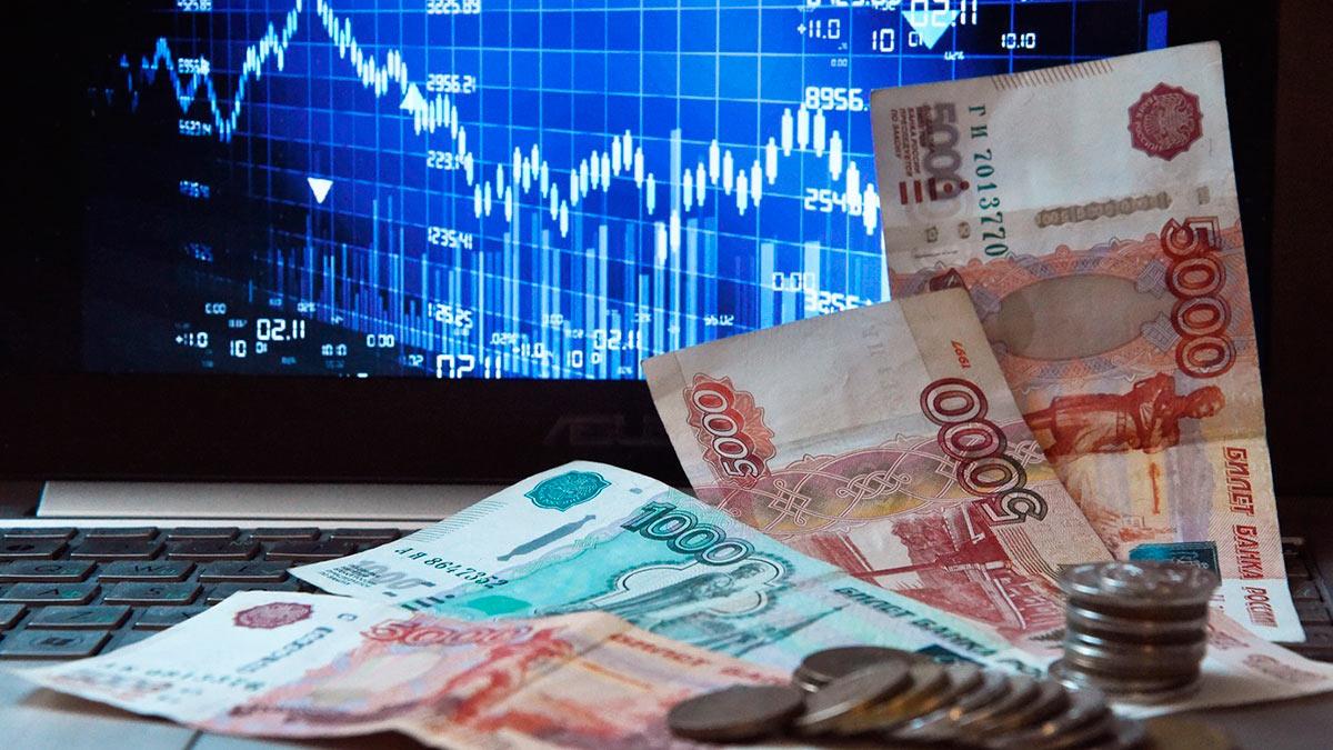 ноутбук графики акции деньги рубли клавиатура