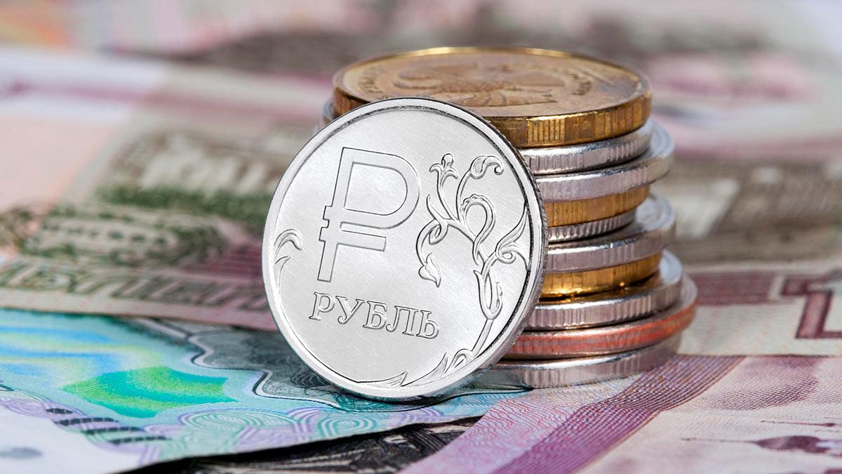 Рубли, монеты и купюры