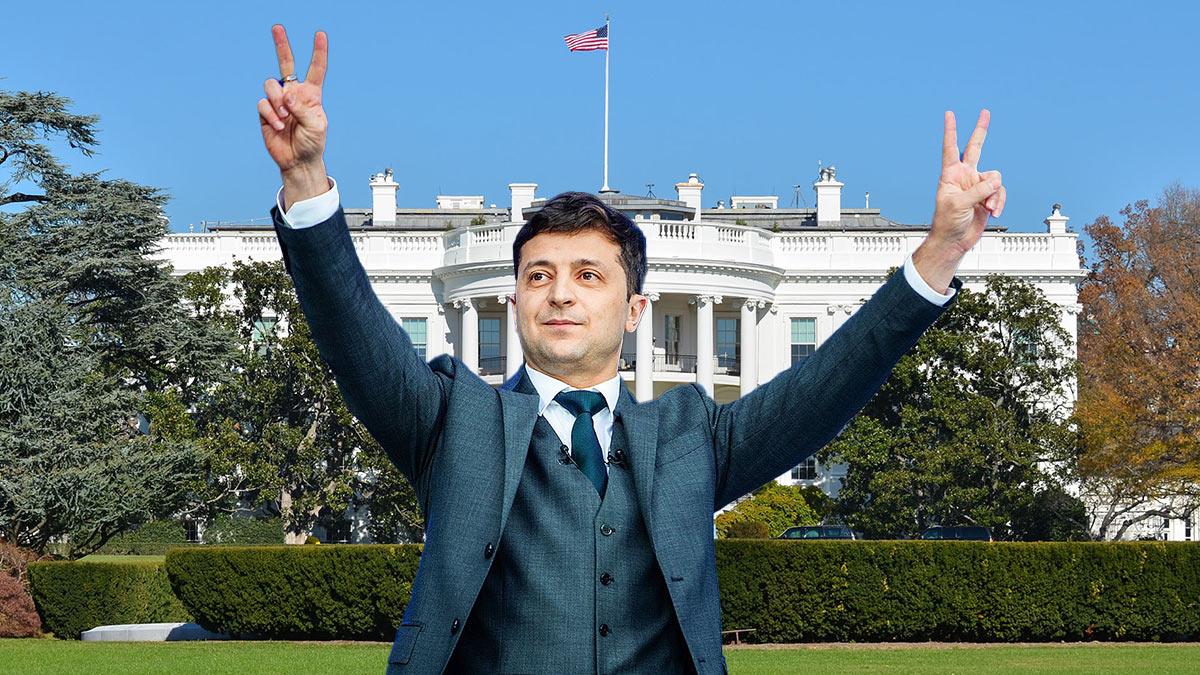 Владимир Зеленский визит в США