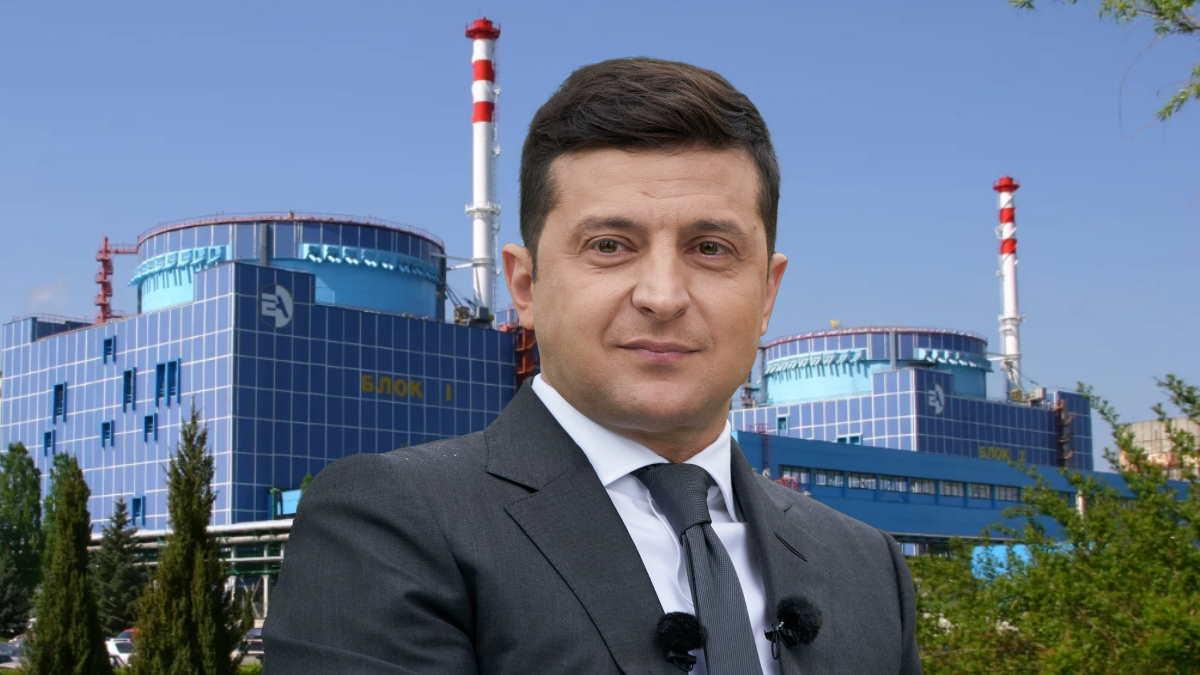 Владимир Зеленский и Хмельницкая АЭС