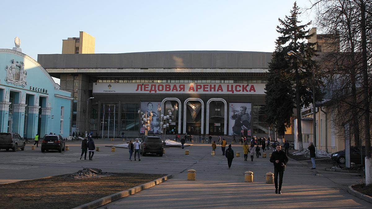 Ледовая арена ЦСКА