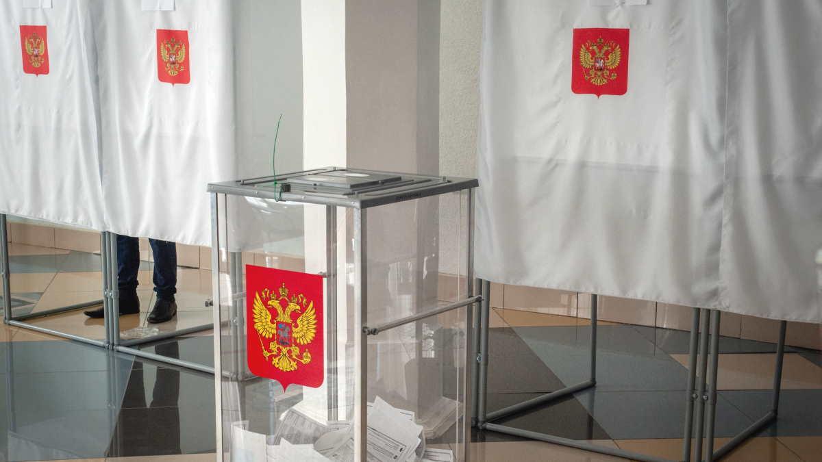 Выборы голосование Россия