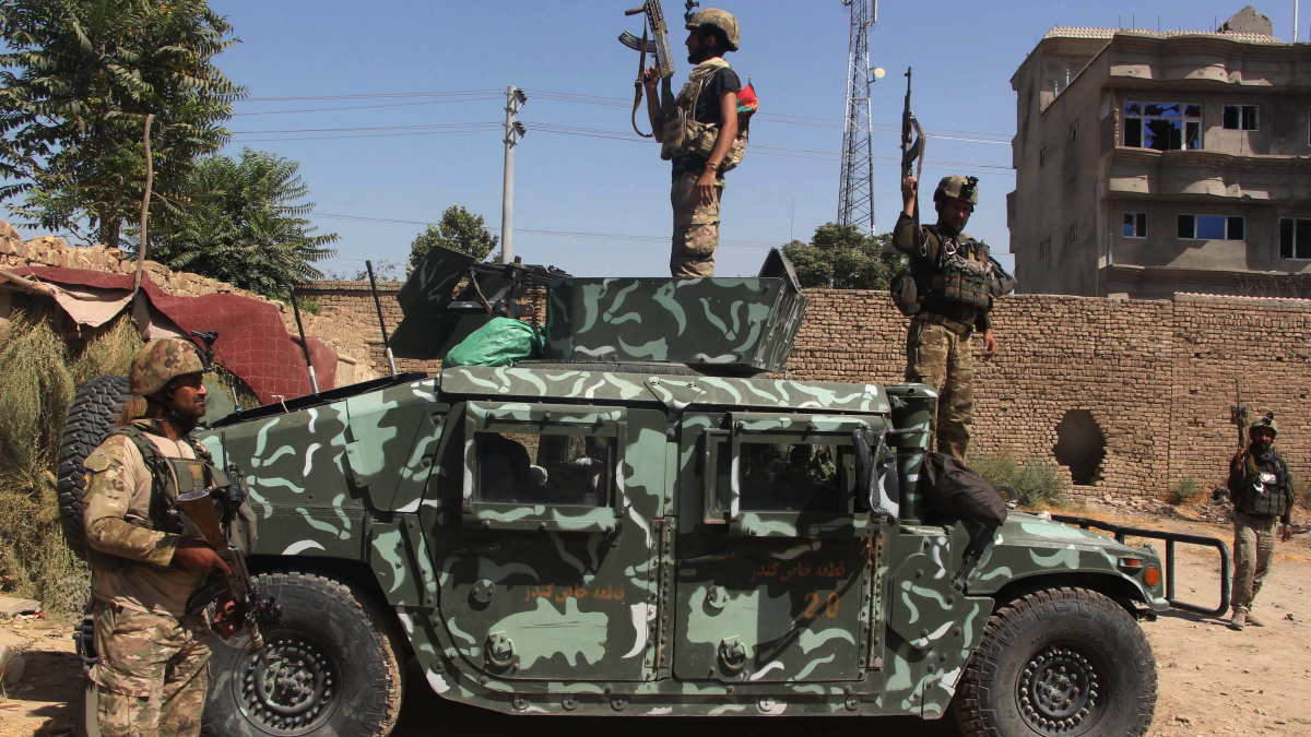 Афганистан военные