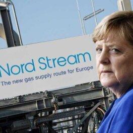 """Эксперт: работа """"Северного потока-2"""" может быть заблокирована после ухода Меркель"""