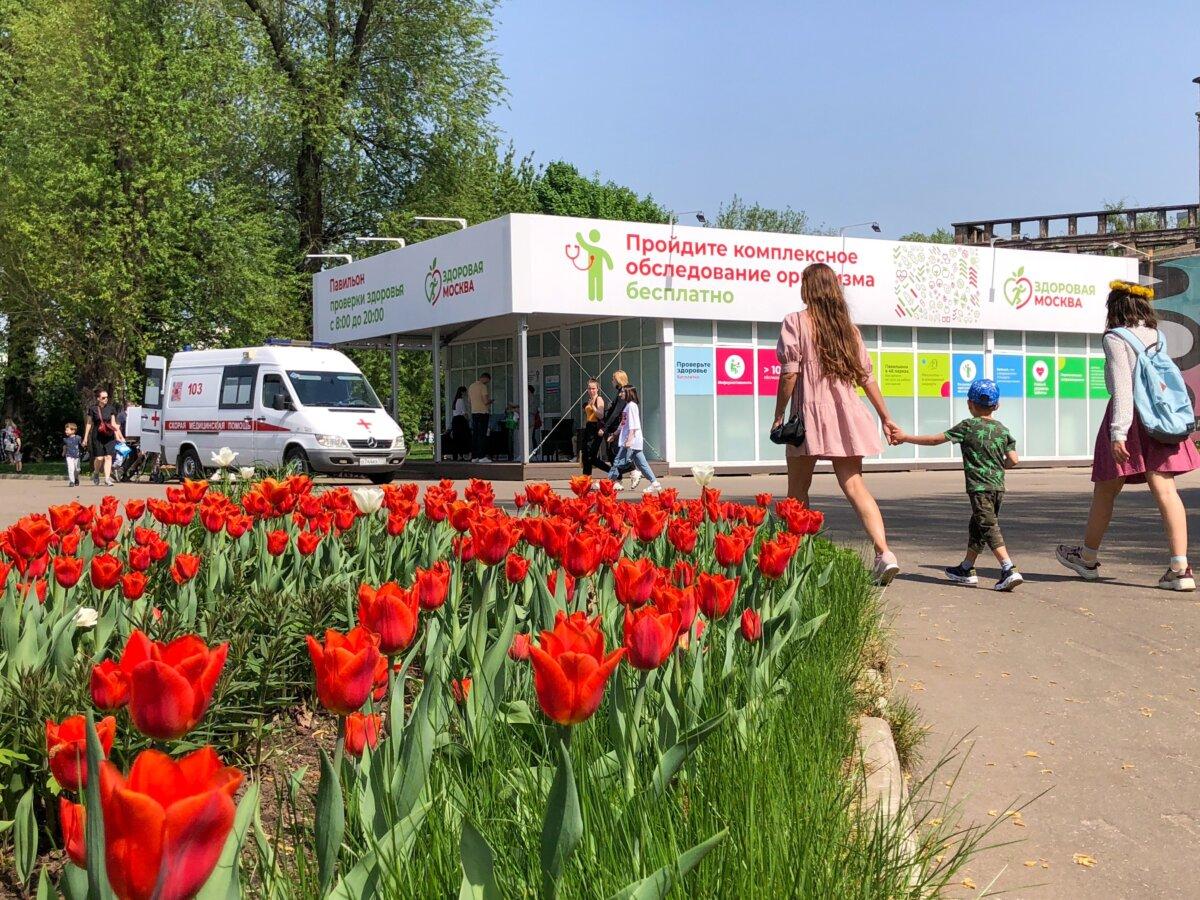 Павильоны «Здоровая Москва»