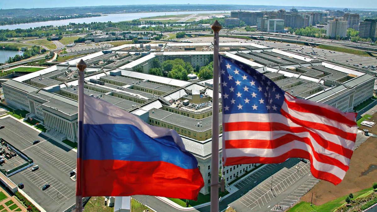 Пентагон флаги