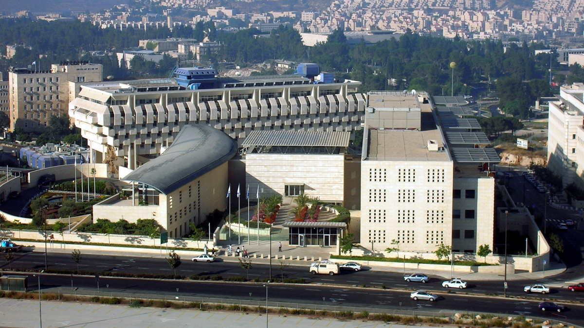 Министерство иностранных дел Израиля