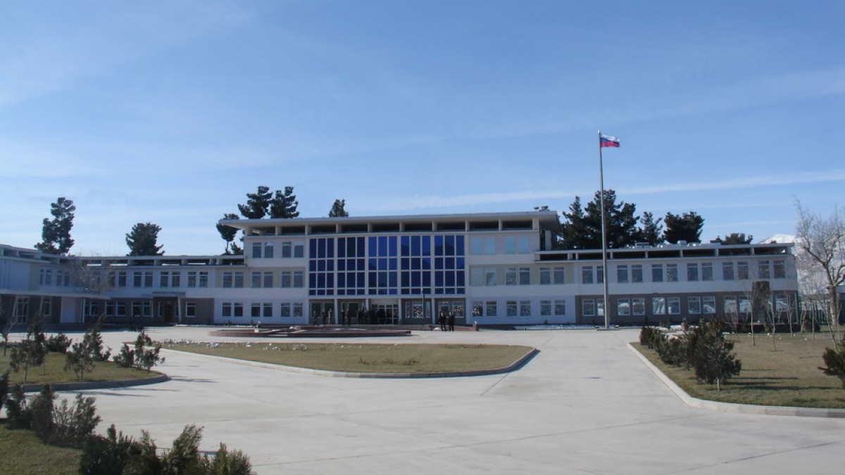 Посольство России в Афганистане