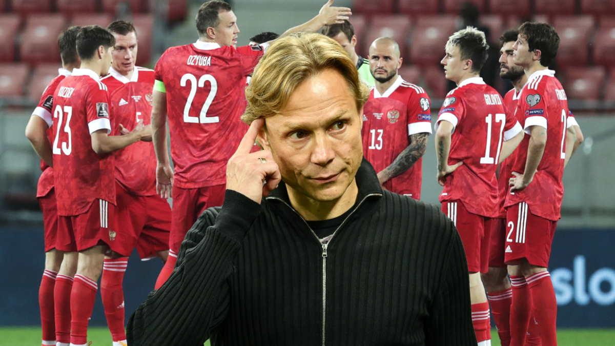 Валерий Карпин и Сборная России по футболу