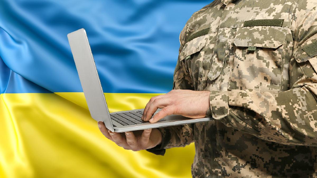 Мужчина Украина