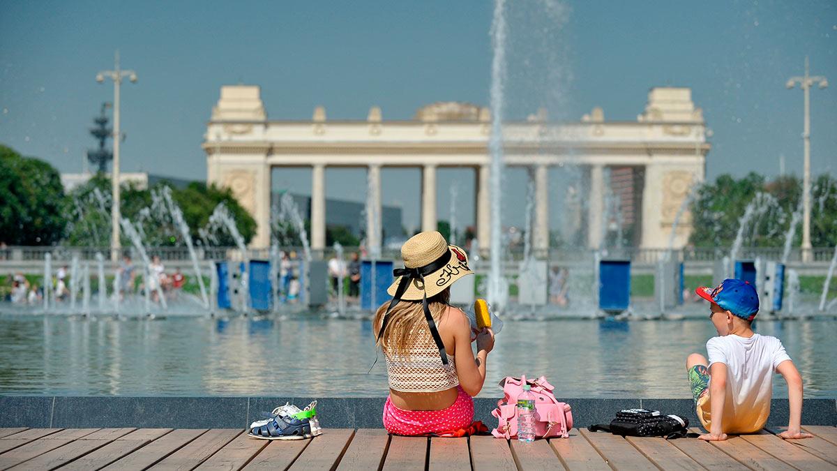 парк фонтан Москва