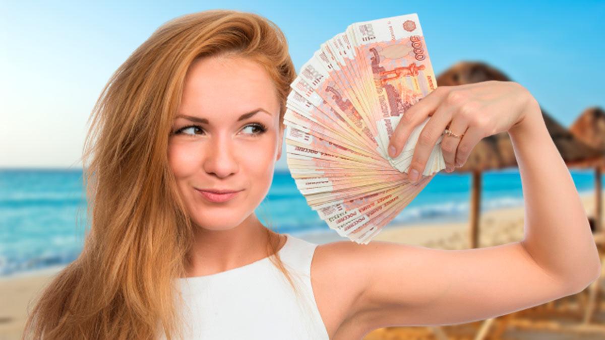 девушка пляж деньги