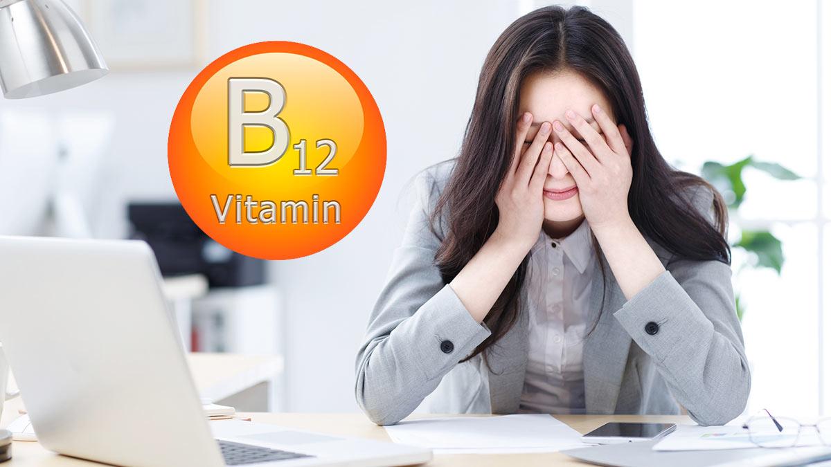 девушка витамин B12