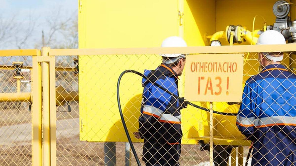 газификация рабочие