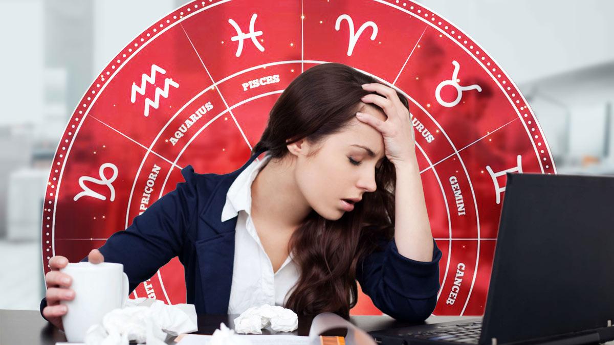 гороскоп неприятности на работе