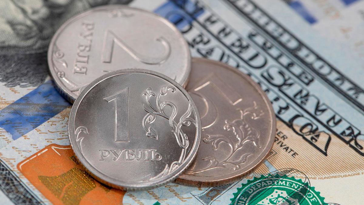 монеты рубли