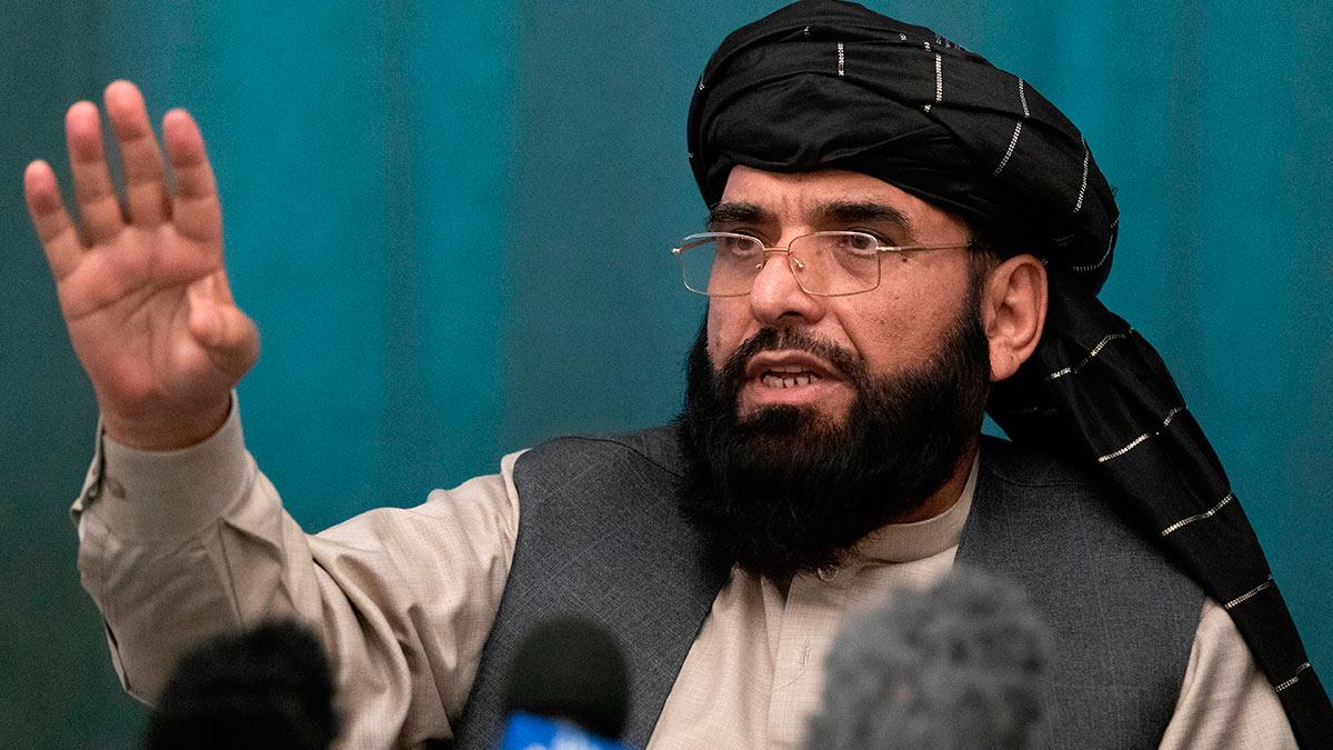 мужчина борода Афганистан