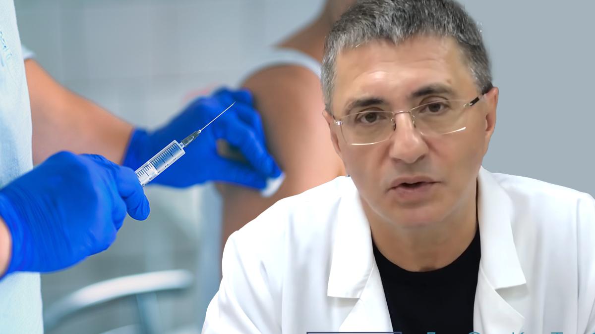 Доктор Александр Мясников прививки