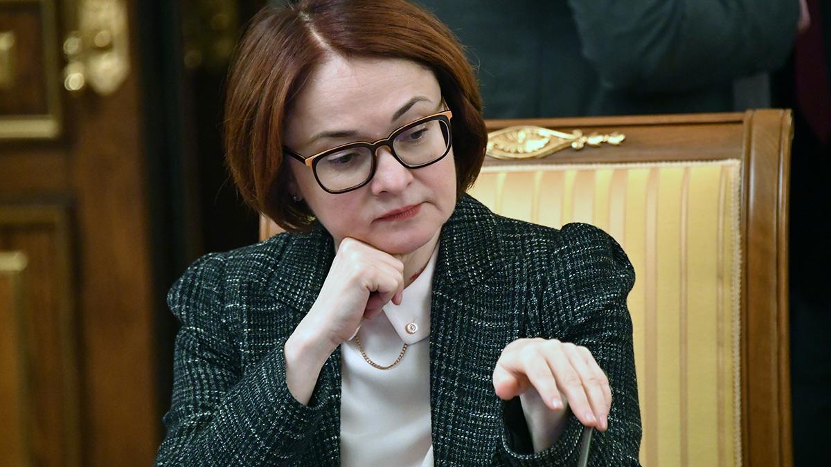 Эльвира Набиуллина о пенсиях