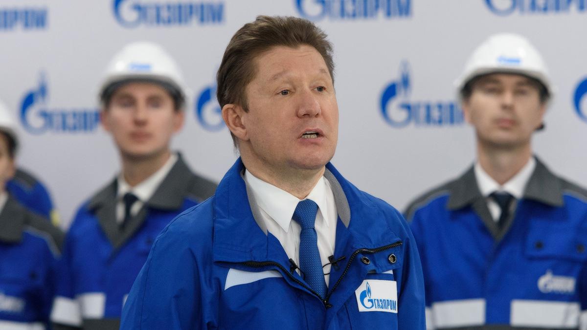 """председатель правления """"Газпрома"""" Алексей Миллер"""
