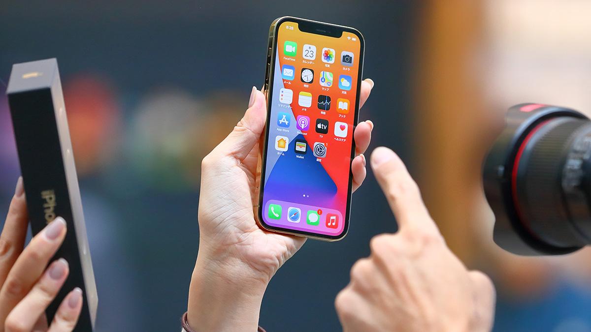 Apple iPhone 12 Pro смартфон айфон