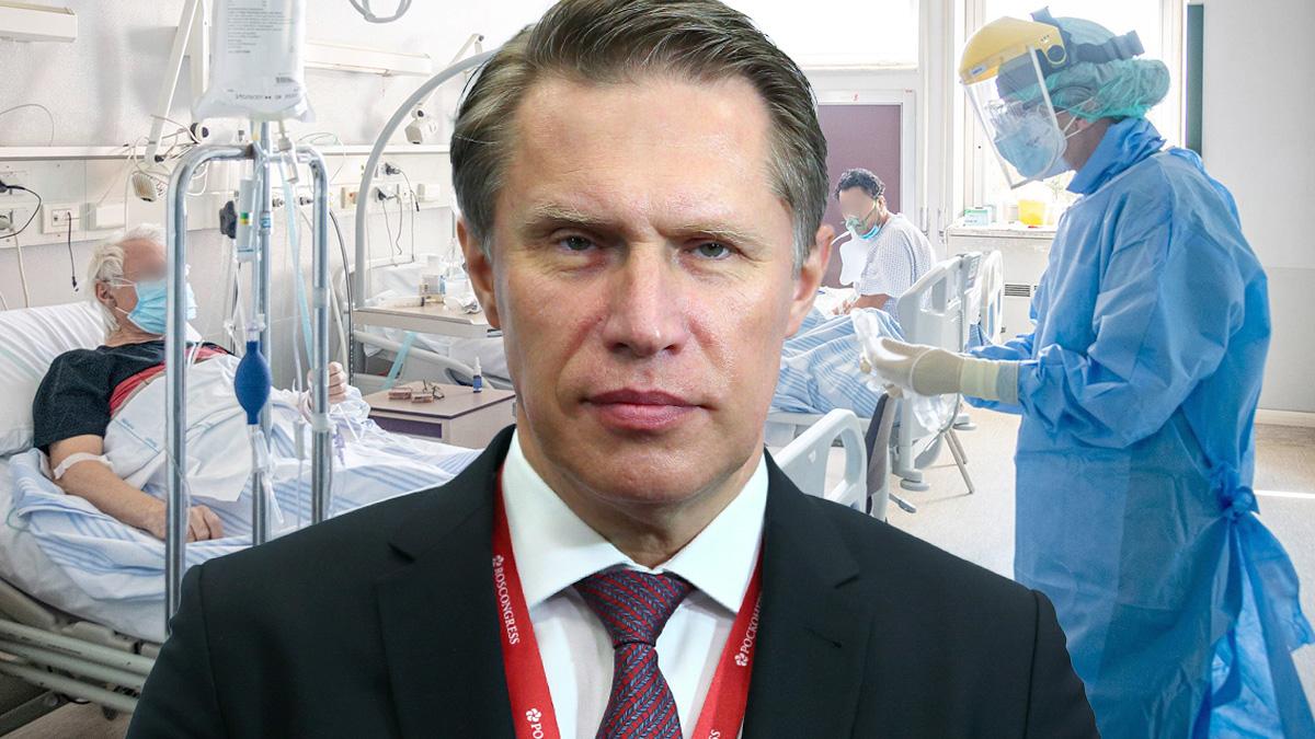 Михаил Мурашко о последствиях коронавируса
