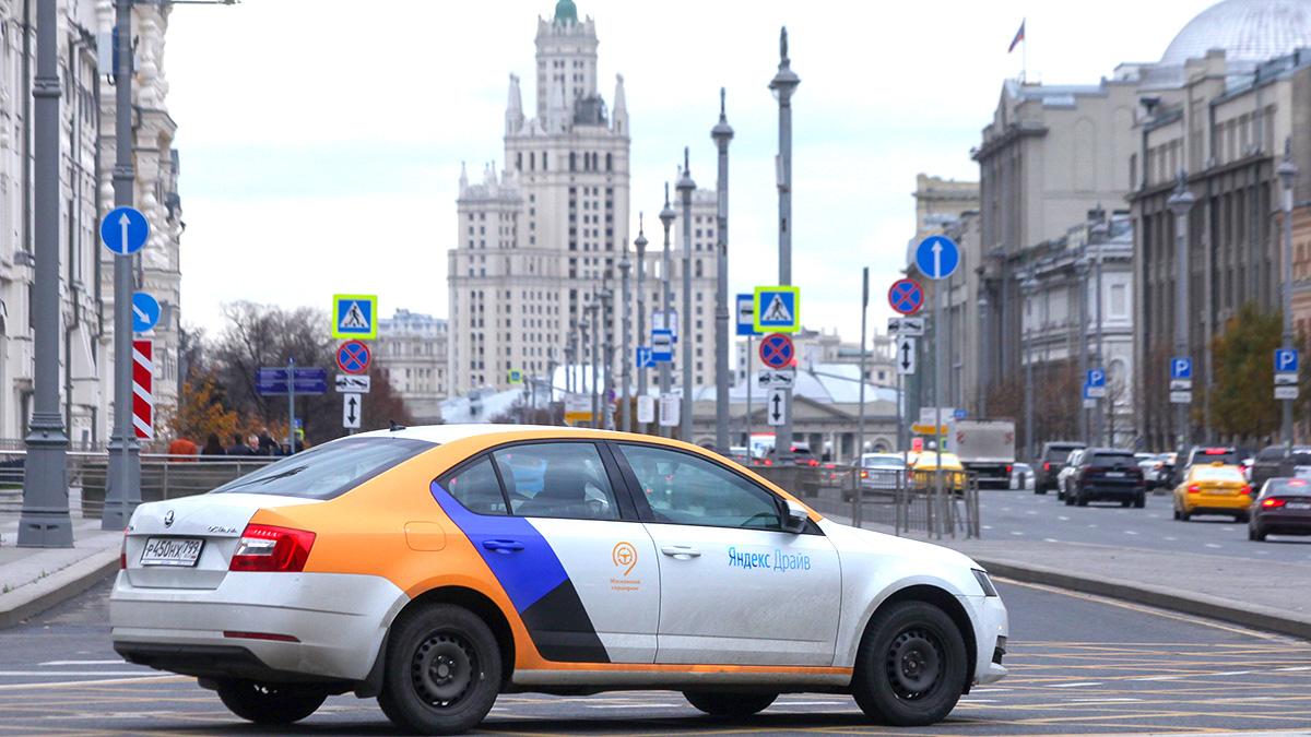 Автомобиль каршеринг Москва улица