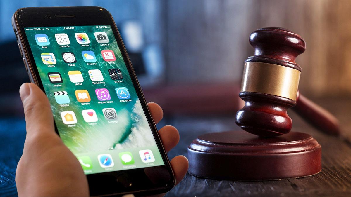 Суд над Apple