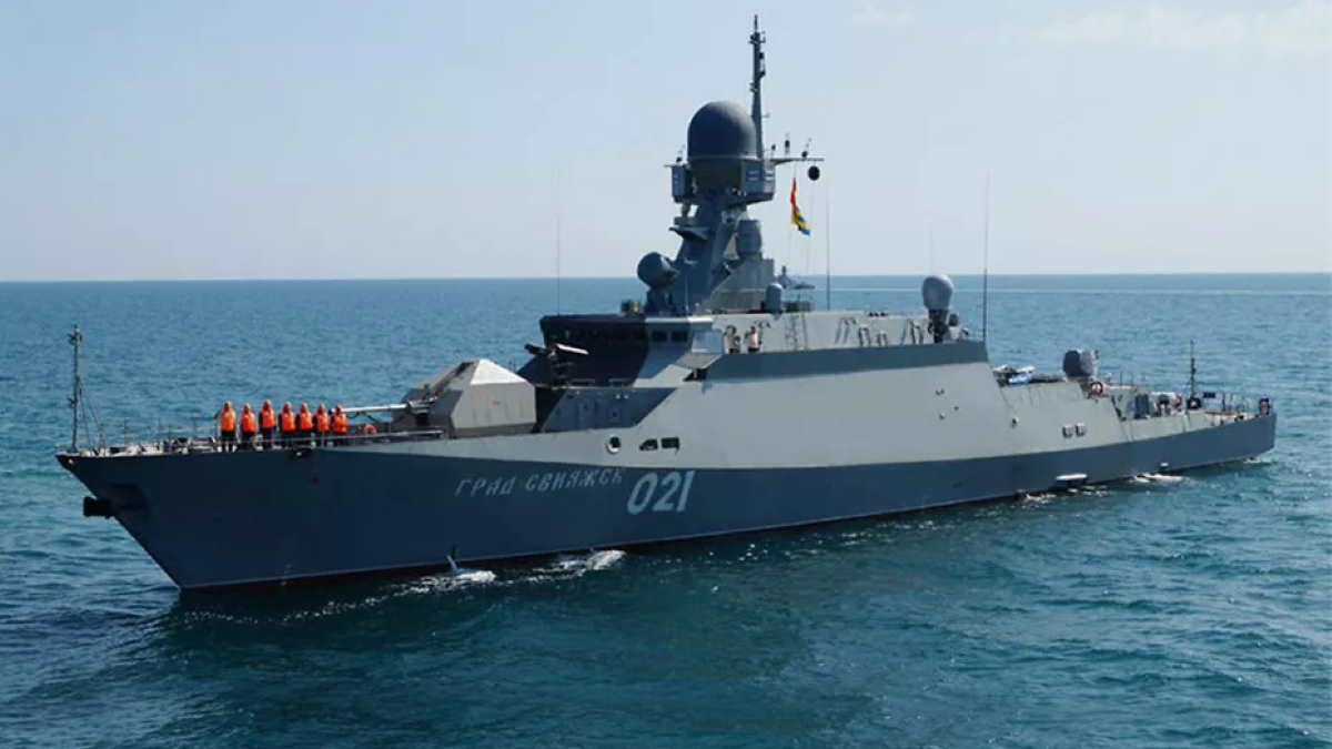 Малый ракетный корабль Град Свияжск