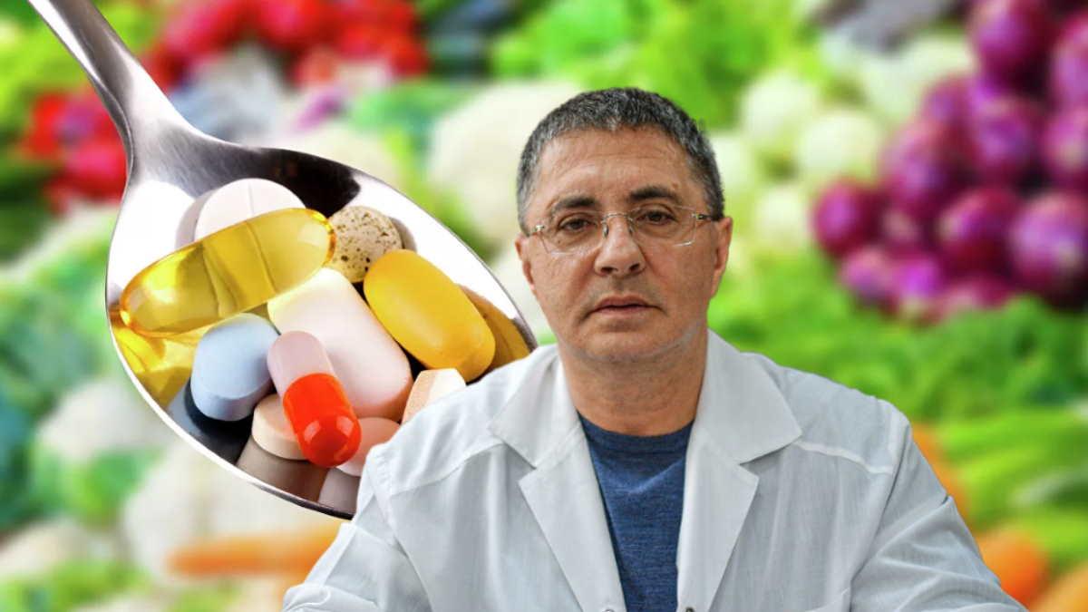 Александр Мясников и витамины