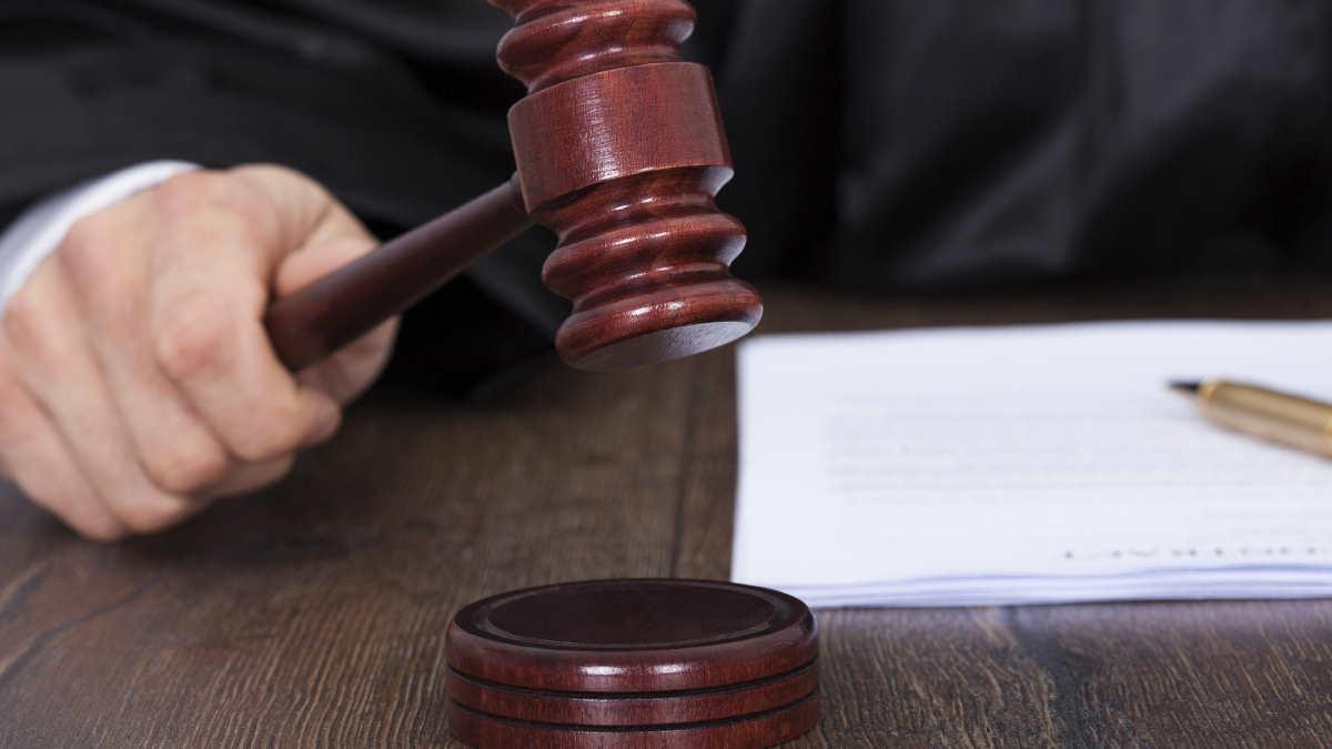 Суд судья правосудие