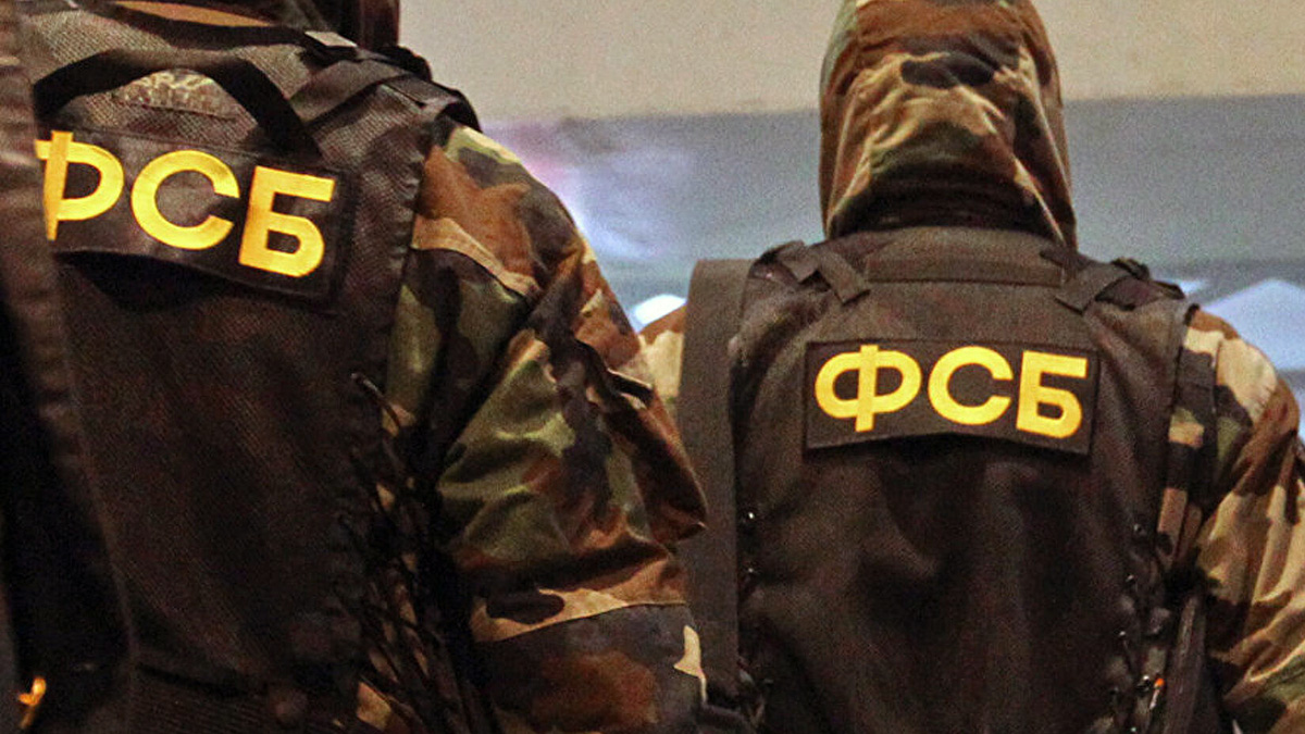 сотрудники ФСБ место преступления