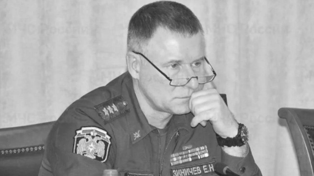 Евгений Зиничев