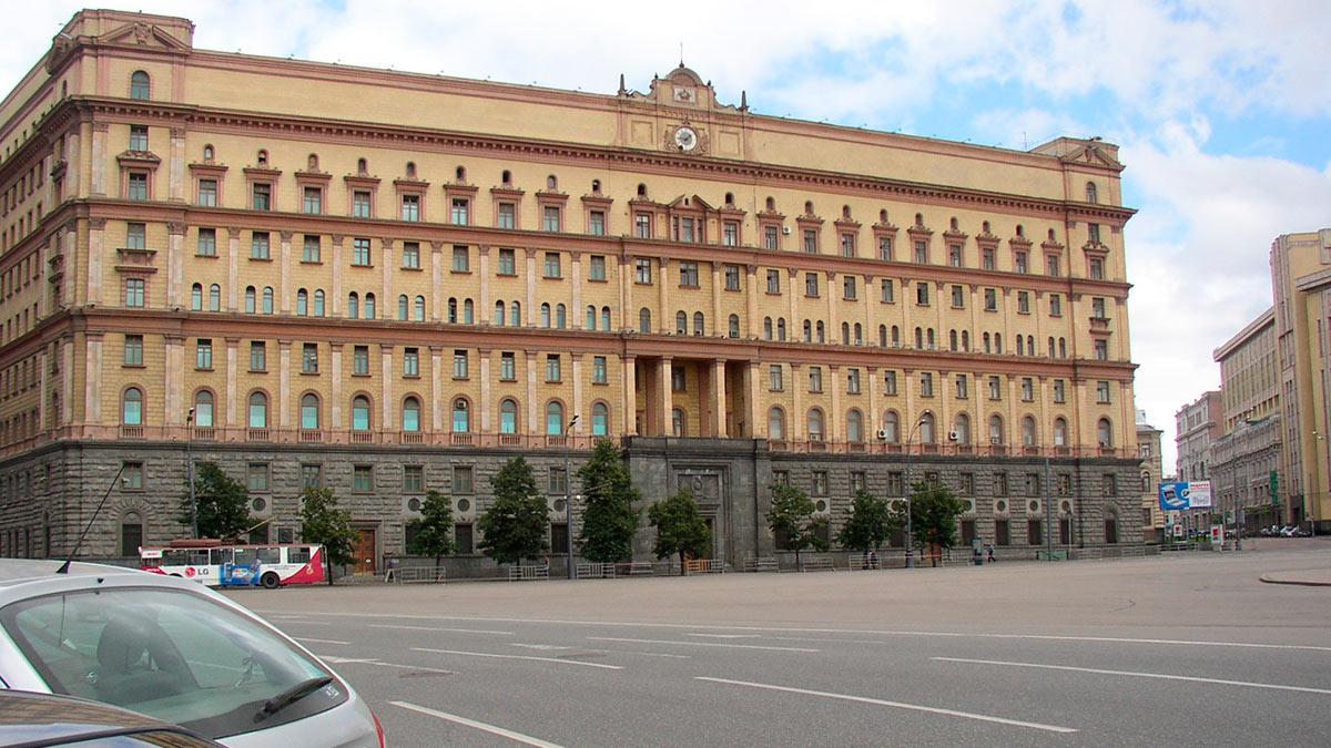 ФСБ подтвердила информацию о задержании россиян в Минске
